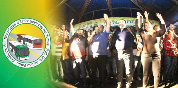 Dia Nacional de Luta: Sindicato faz agradecimento especial à imprensa