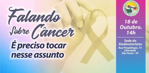 Palestra sobre o câncer no sindicato