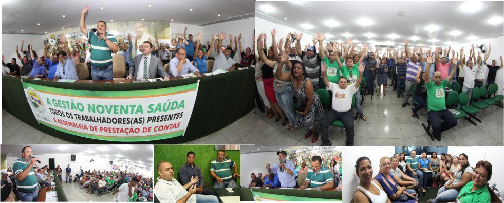ASSEMBLEIA APROVA PREVISÃO ORÇAMENTÁRIA E  DELIBERA SOBRE LUTA CONTRA A REFORMA DA PREVIDÊNCIA