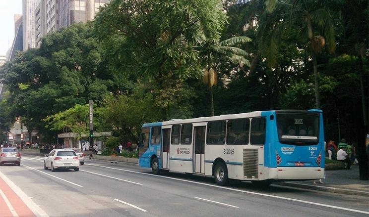 Prefeitura suspende cadastro do Bilhete Único do Desempregado